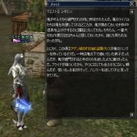 Shot00424
