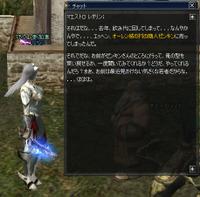 Shot00426