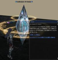 Shot00434