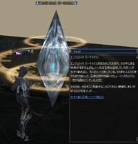 Shot00435