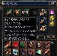 Shot00438
