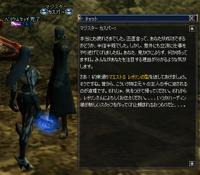 Shot00439