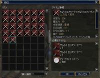 Shot00442