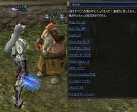Shot00446