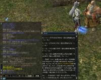 Shot00447_1