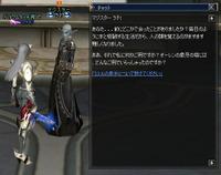 Shot00449