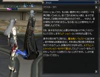 Shot00455
