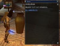 Shot00456