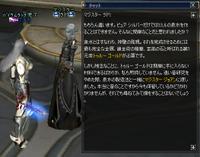 Shot00457