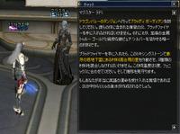 Shot00459
