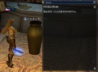 Shot00460