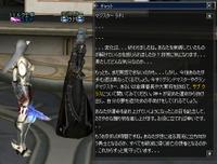 Shot00464_1
