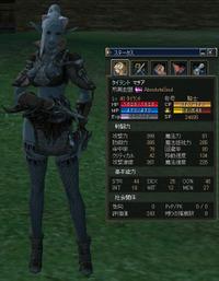 Shot00470