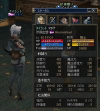 Shot00472