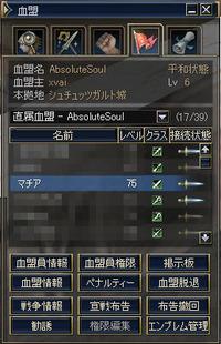 Shot00485