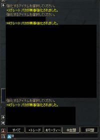 Shot00489