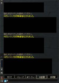 Shot00490