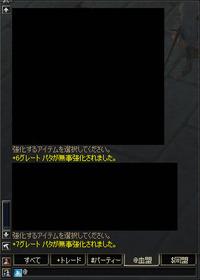Shot00492