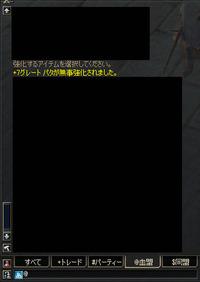 Shot00493