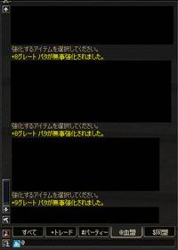 Shot00497