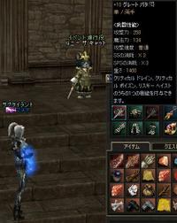 Shot00500