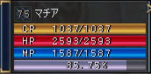 Shot00501