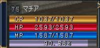 Shot00505