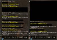 Shot00539