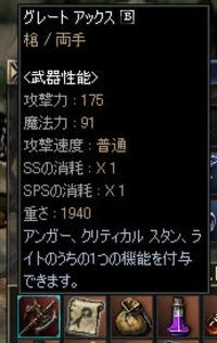 Shot00561