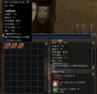 Shot00564