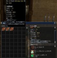 Shot00565