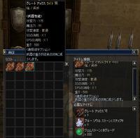 Shot00566