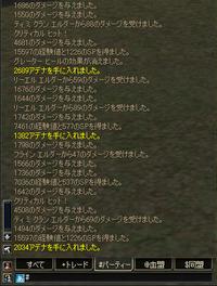 Shot00568