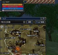 Shot00583