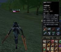 Shot00584