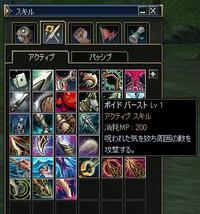 Shot00585