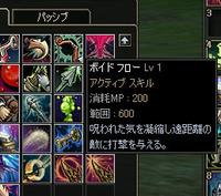 Shot00586
