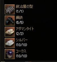 Shot00595