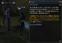 Shot00601