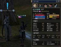 Shot00602